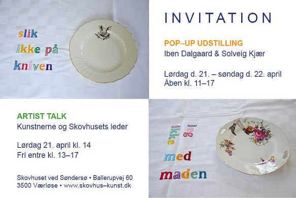 Invitation_pop-up